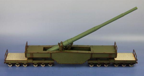 RM-355 Schienengeschütz