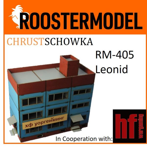 RM-405 CHRUSTSCHOWKA Leonid