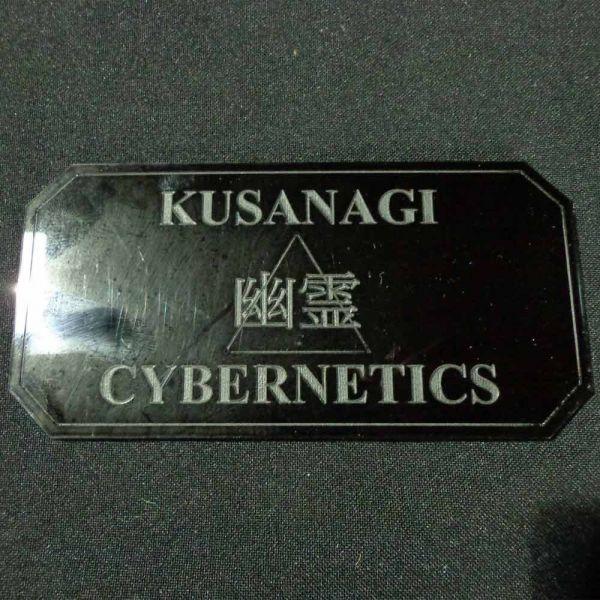 Sign D (Kusanagi Cybernetics) - Sci-Fi Scenics
